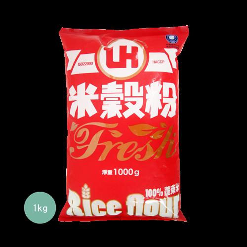 【即期良品】LH牌蓬萊米穀粉(乾磨)1kg