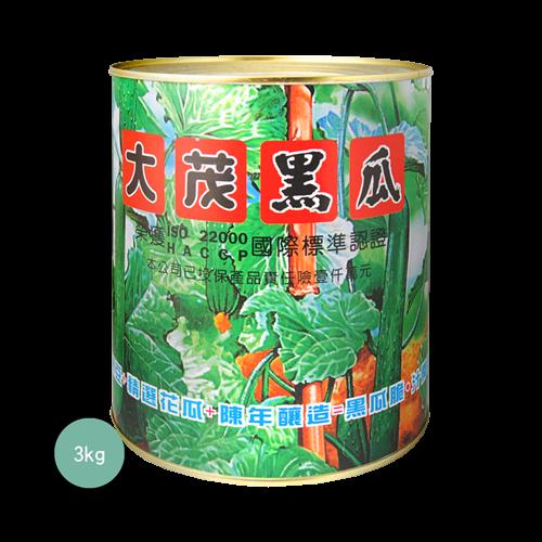 大茂黑瓜3kg