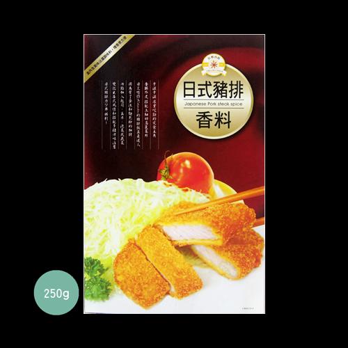 佳輝日式豬排香料250g