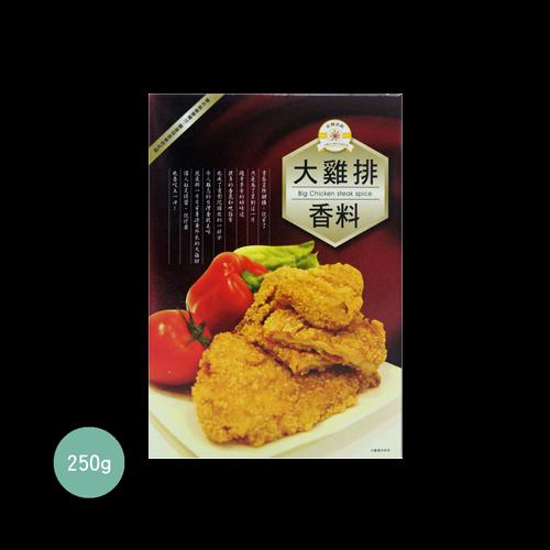 佳輝大雞排香料250g
