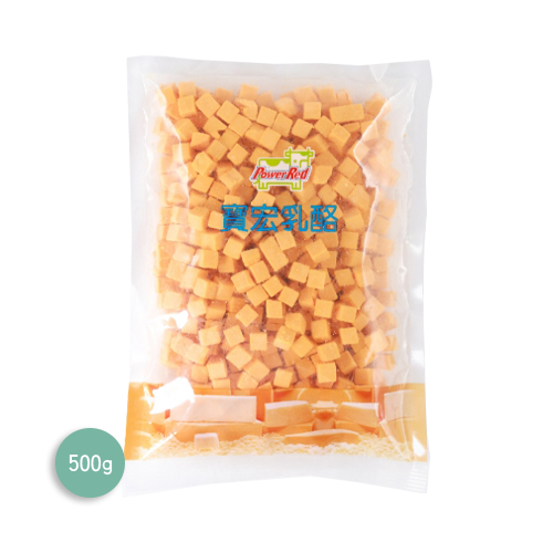 寶宏250不熔橘切達乳酪丁500g-冷藏