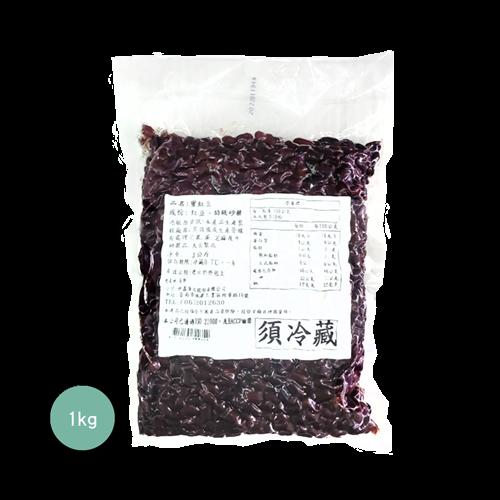 世鑫.真空蜜紅豆1kg