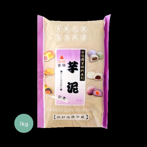 台傑芋泥1kg-冷藏