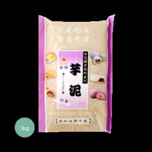 中秋祭雙月促銷-台傑芋泥1kg-冷藏