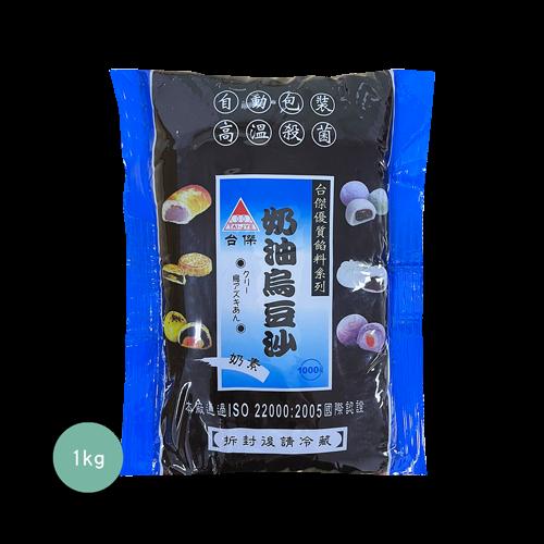 台傑奶油烏豆沙1kg(低糖)