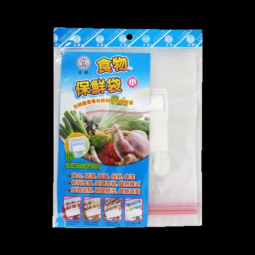 佰潔食物保鮮袋(小)15入