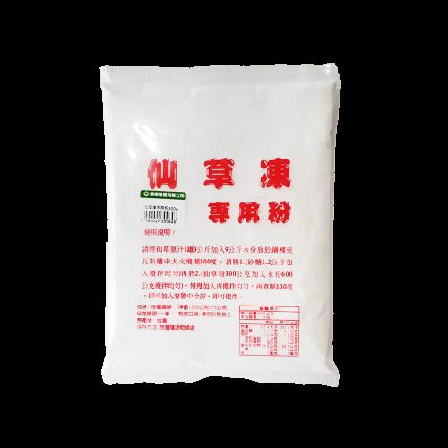 仙草凍專用粉