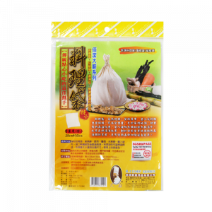 佰潔料理袋(特小)