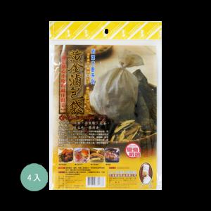 佰潔黃金滷包袋4入(小)