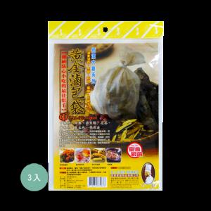 佰潔黃金滷包袋3入(中)