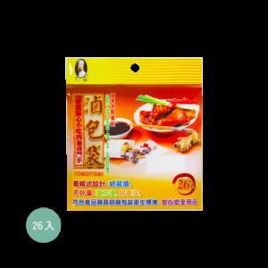 佰潔滷包袋26入(拋棄式)