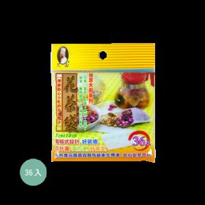 佰潔花茶袋36入(拋棄式)