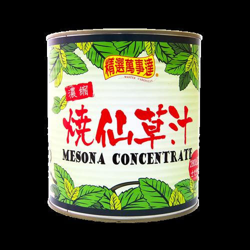 精選.濃縮燒仙草汁(附芡粉)