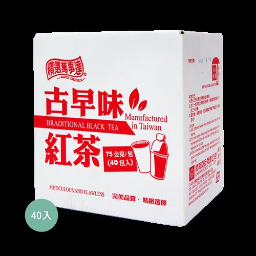 週年慶優惠-精選萬事達.古早味紅茶-整箱(TR2-2)
