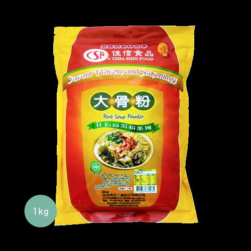 週年慶優惠-佳信大骨粉(A)1kg