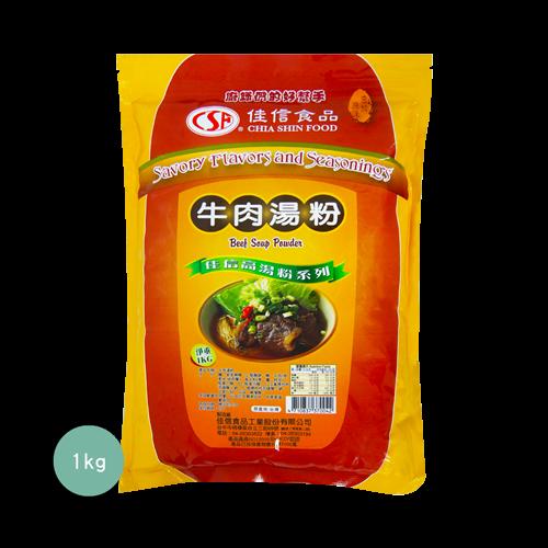週年慶優惠-佳信牛肉湯粉(A)1kg