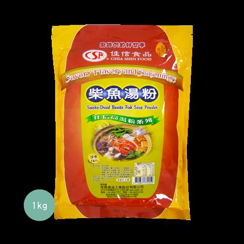 週年慶優惠-佳信柴魚湯粉(A)1kg