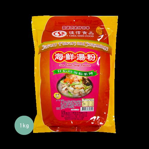 週年慶優惠-佳信海鮮湯粉1kg