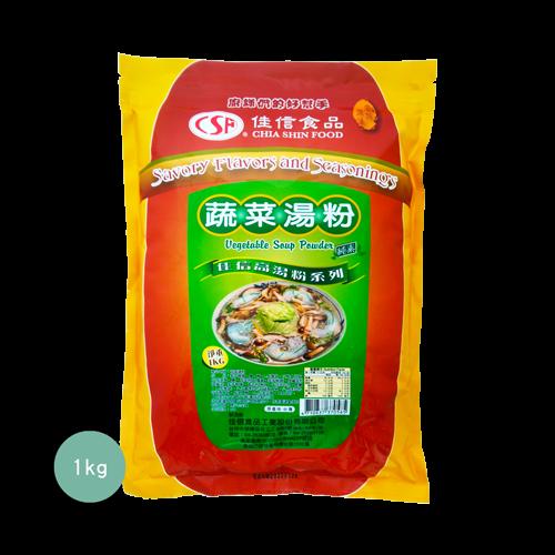 週年慶優惠-佳信蔬菜湯粉1kg(純素)