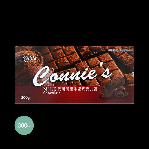 週年慶優惠-康妮斯牛奶巧克力磚300g