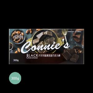 週年慶優惠-康妮斯苦甜黑巧克力磚300g