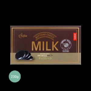 週年慶優惠-愛佳經典鈕扣牛奶巧克力230g