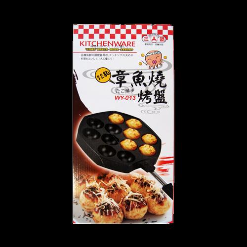 會員優惠-三箭章魚燒烤盤WY013