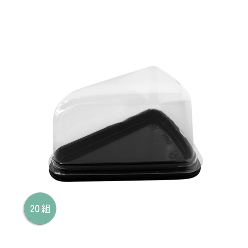 會員優惠-HP-A03三角盒黑底