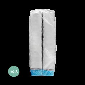 會員優惠-S2018粉藍點正方烘烤杯