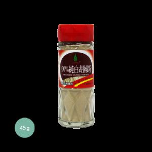 飛馬100%純白胡椒粉G45g