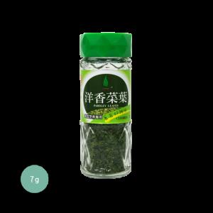飛馬洋香菜葉G7g