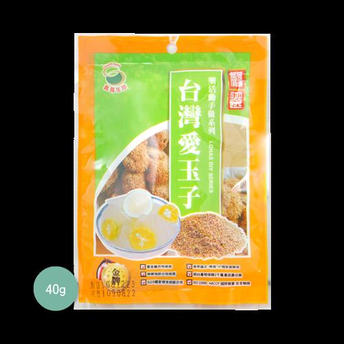 義昌台灣愛玉子40g