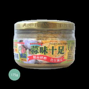 福汎蒜味十足抹醬