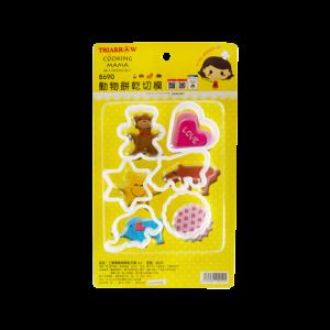 三箭牌動物餅乾模8690(6入)