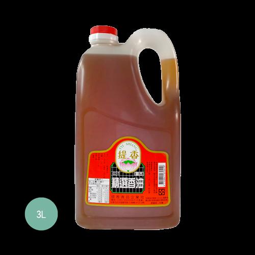 提香031調合精選香油3L