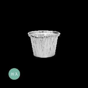 212/57蒸蛋杯