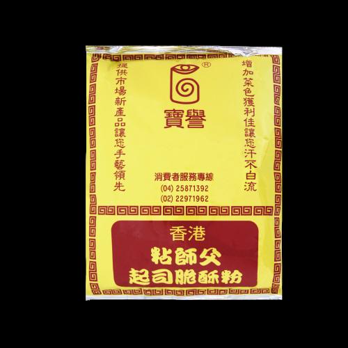 粘師傅(寶譽)起司脆酥粉1KG