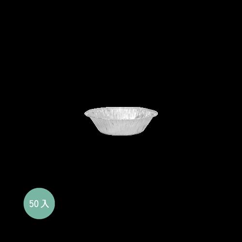 60/14蛋塔鋁箔盤