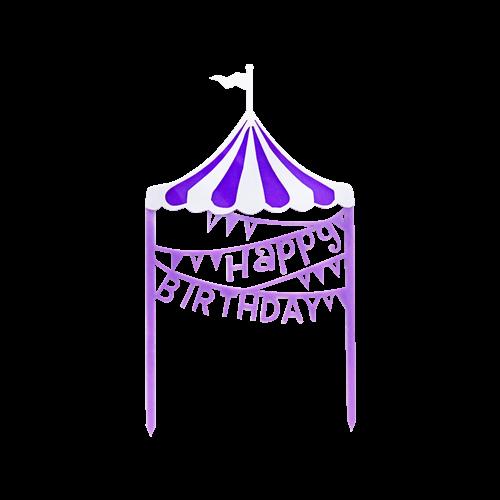 生日快樂遊樂場造型插牌(紫色)