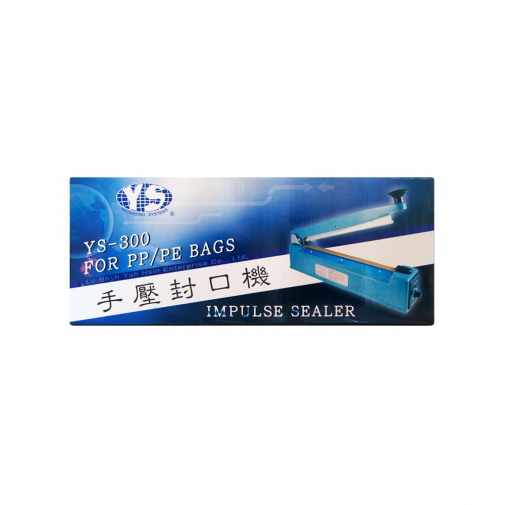 YS-300D手壓式封口機30CM(M003)