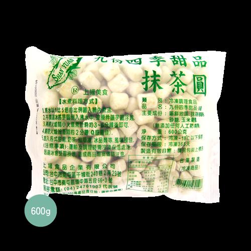 抹茶圓1斤