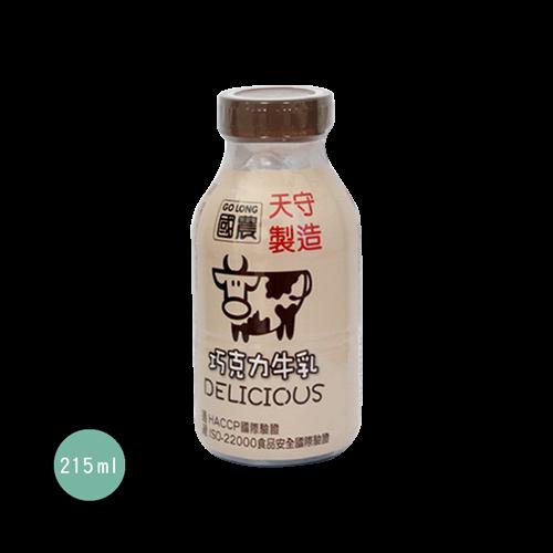 雙月促銷-國農巧克力調味乳215ml