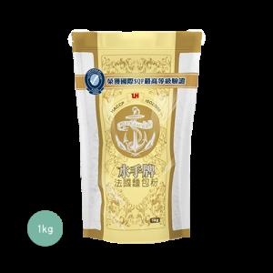 雙月促銷3件折扣-水手牌法國麵包粉1kg
