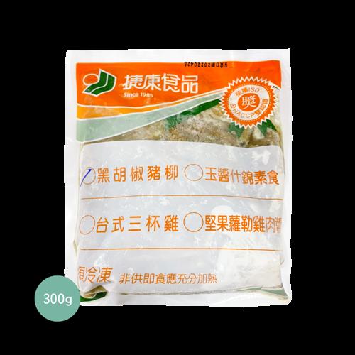 調理包-醬爆黑胡椒豬柳300g