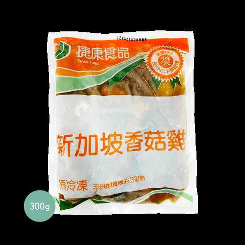 調理包-香菇雞腿300g