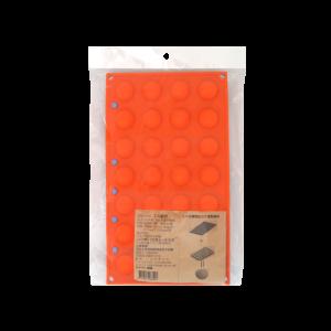 球型耐熱矽膠模28入(2片)