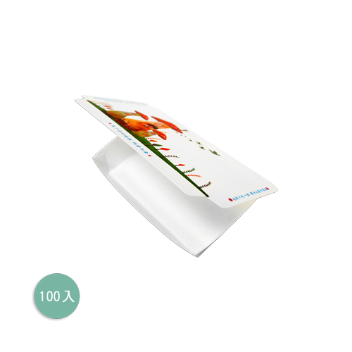 紙餐盒(小)(100入)