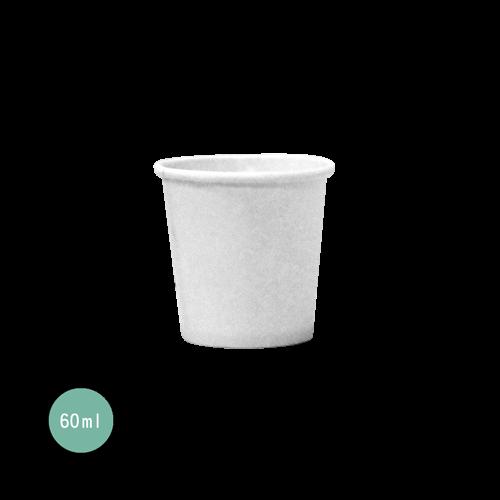全白試飲紙杯60ml(50入)