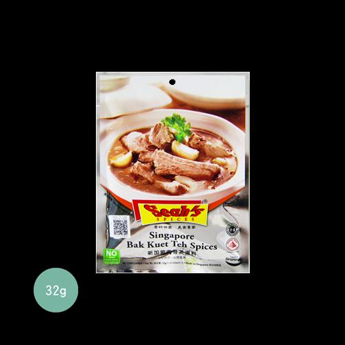 新加坡進口肉骨茶包