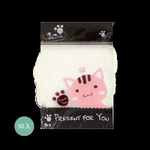 磨砂立體夾鏈袋(粉小貓)